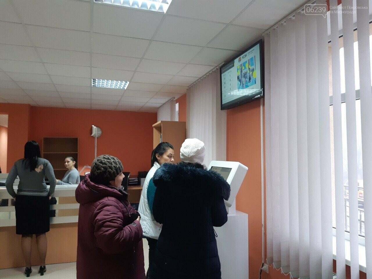 """Современно и удобно: в Мирнограде начал свою работу обновленный """"Социальный офис"""" , фото-4"""