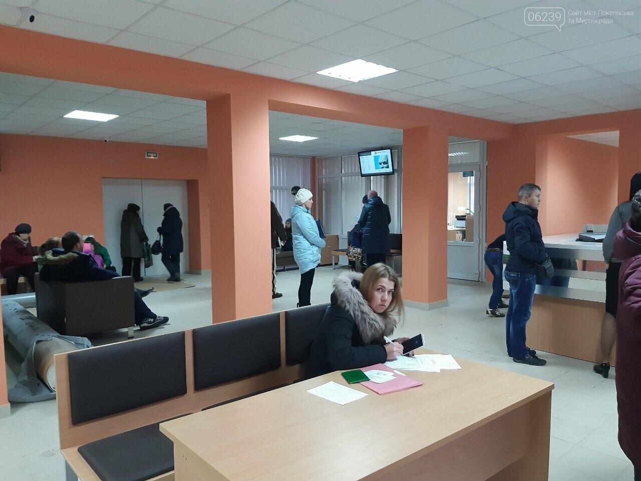 """Современно и удобно: в Мирнограде начал свою работу обновленный """"Социальный офис"""" , фото-5"""