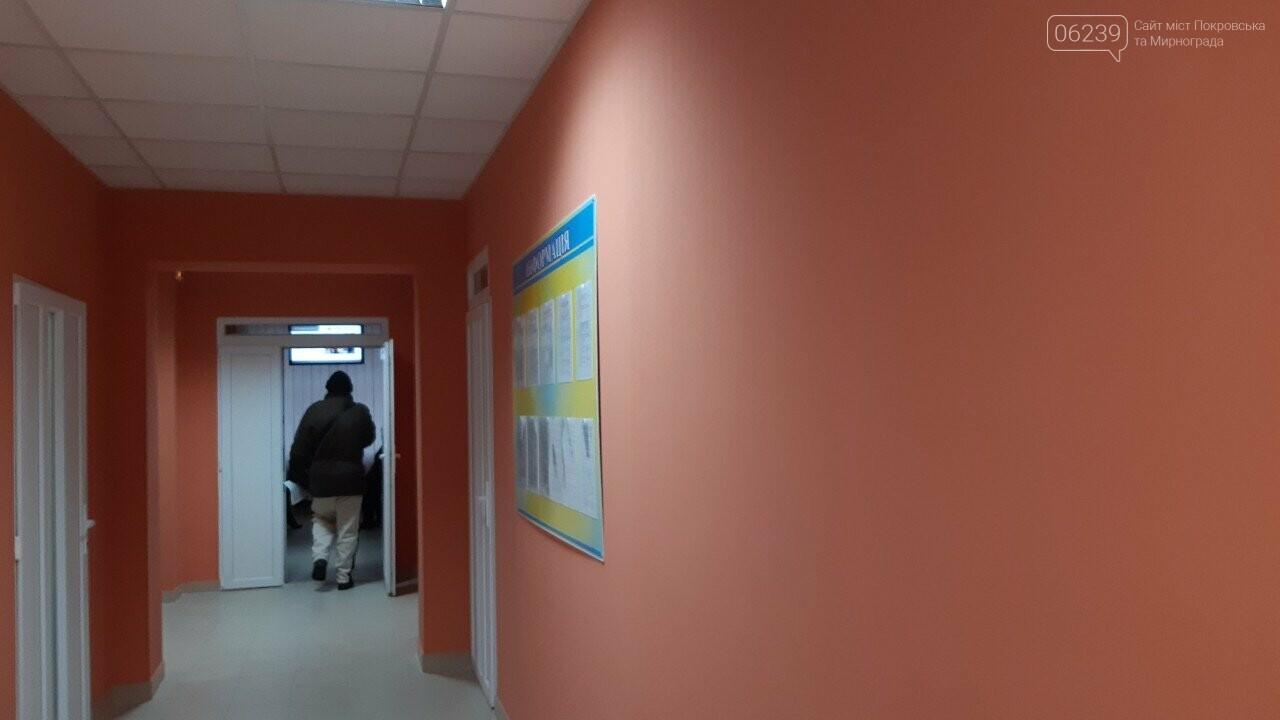 """Современно и удобно: в Мирнограде начал свою работу обновленный """"Социальный офис"""" , фото-9"""