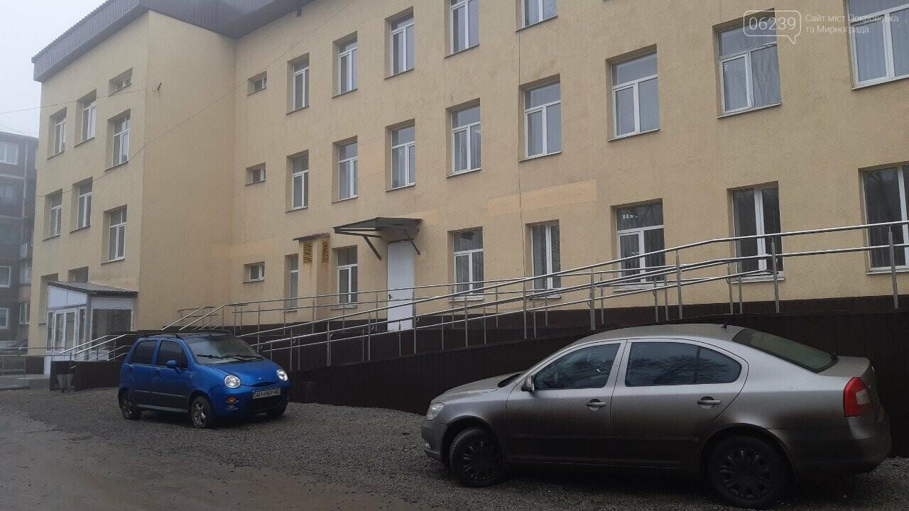 """Современно и удобно: в Мирнограде начал свою работу обновленный """"Социальный офис"""" , фото-11"""
