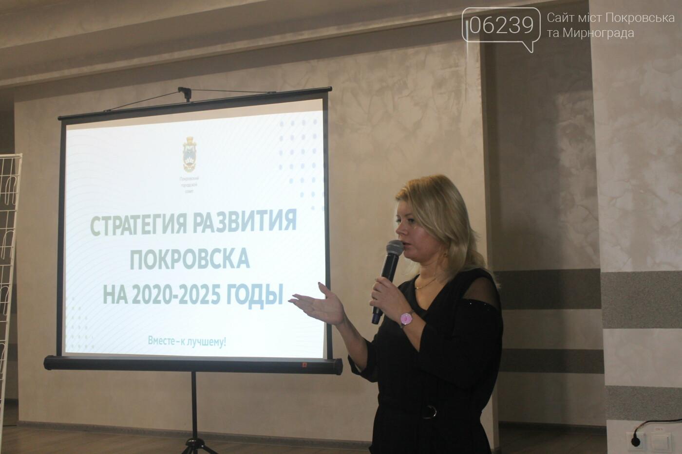 Бассейн, новый микрорайон, Media Hab и другое: жители Покровска обсуждают Стратегию развития города, фото-4