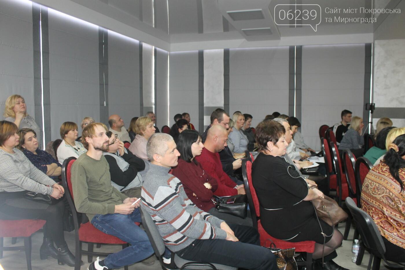 Бассейн, новый микрорайон, Media Hab и другое: жители Покровска обсуждают Стратегию развития города, фото-2