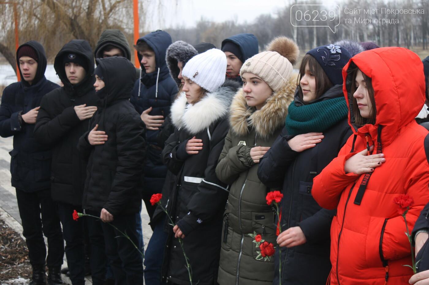 В Покровске чествовали героев-ликвидаторов аварии на ЧАЭС, фото-2