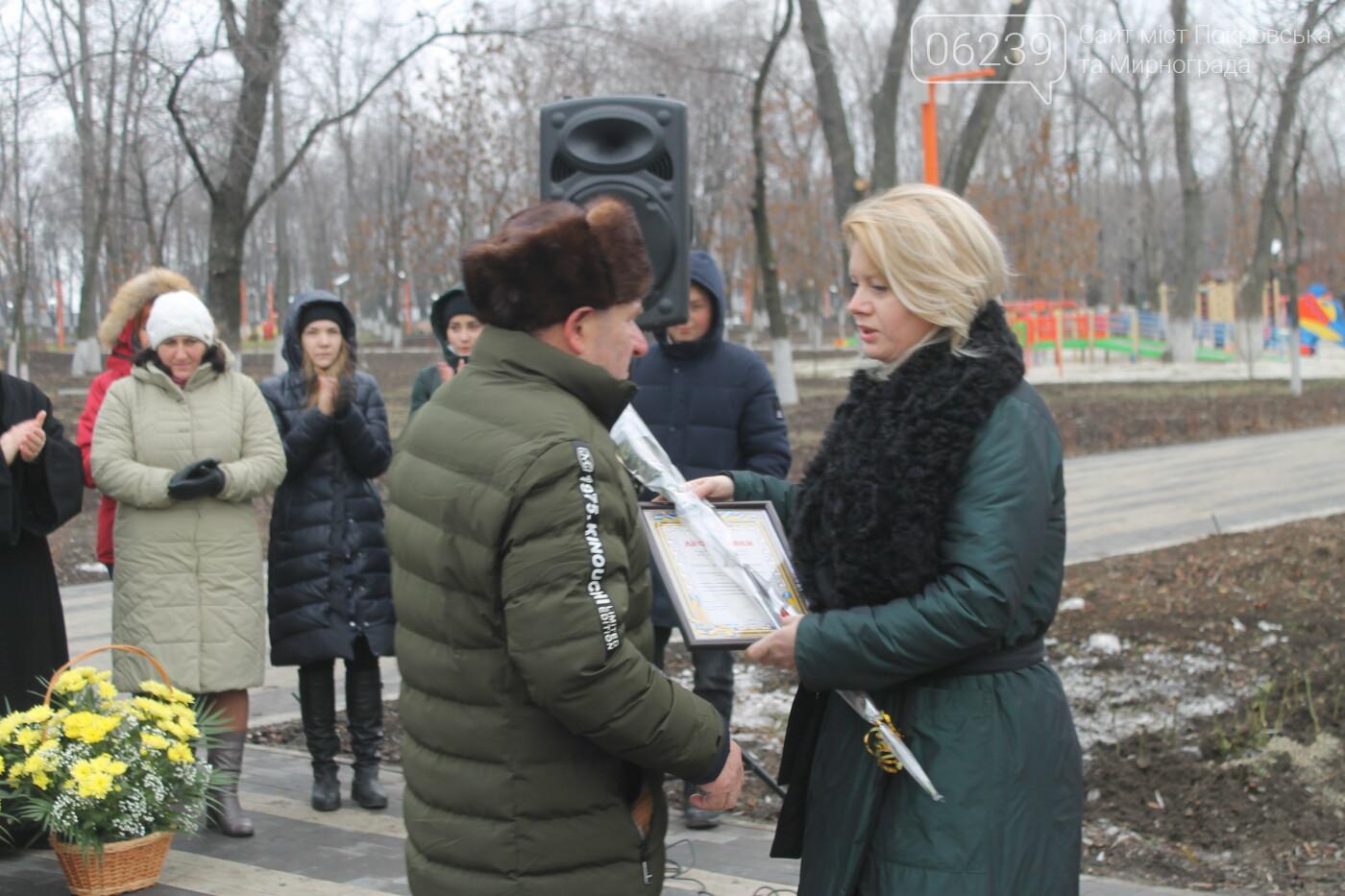 В Покровске чествовали героев-ликвидаторов аварии на ЧАЭС, фото-24