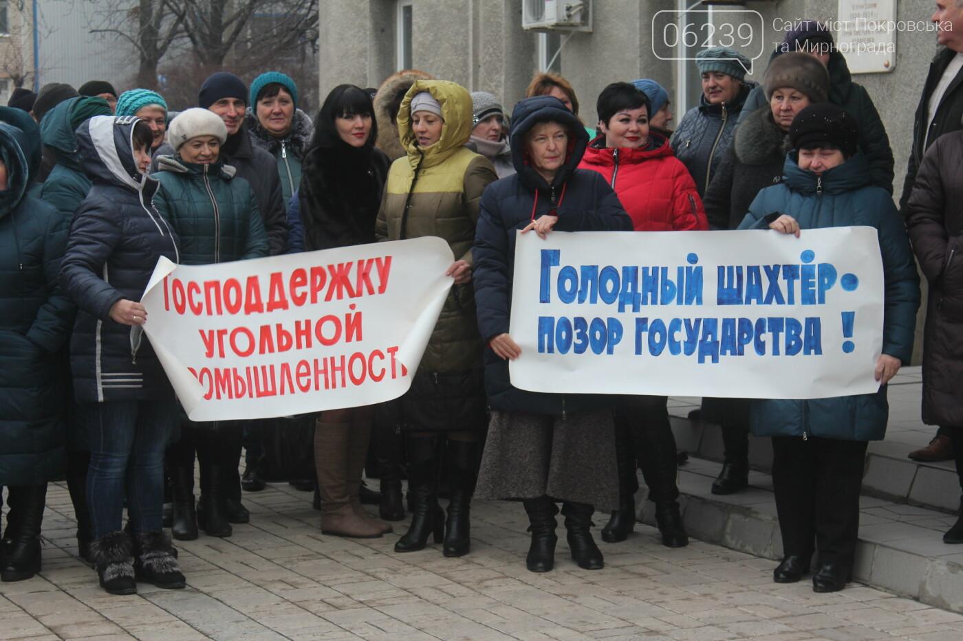 В Мирнограде горняки снова вышли на акцию протеста, фото-2