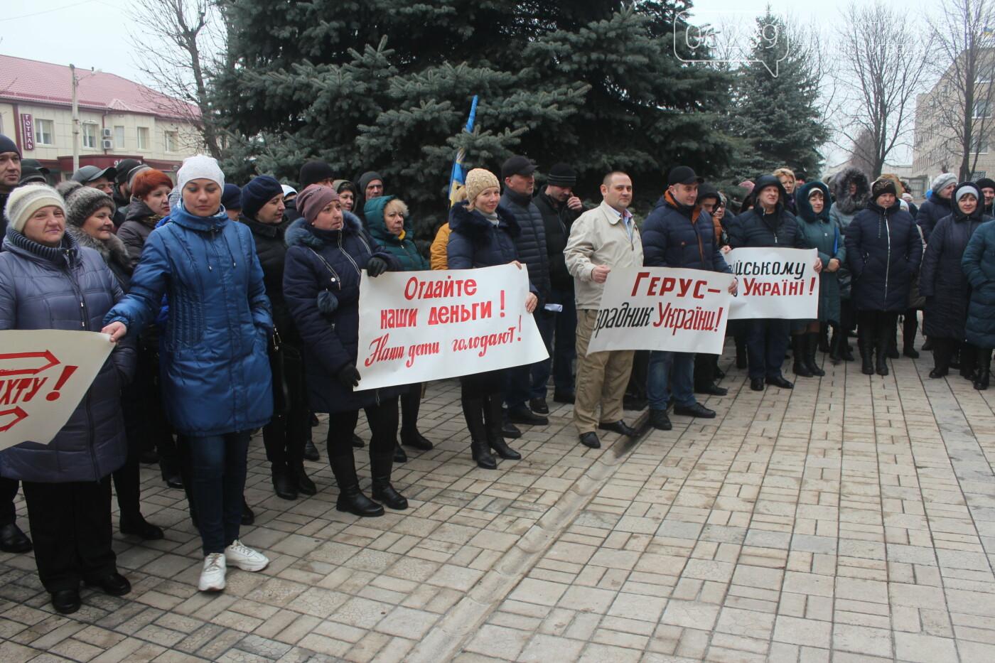 В Мирнограде горняки снова вышли на акцию протеста, фото-4
