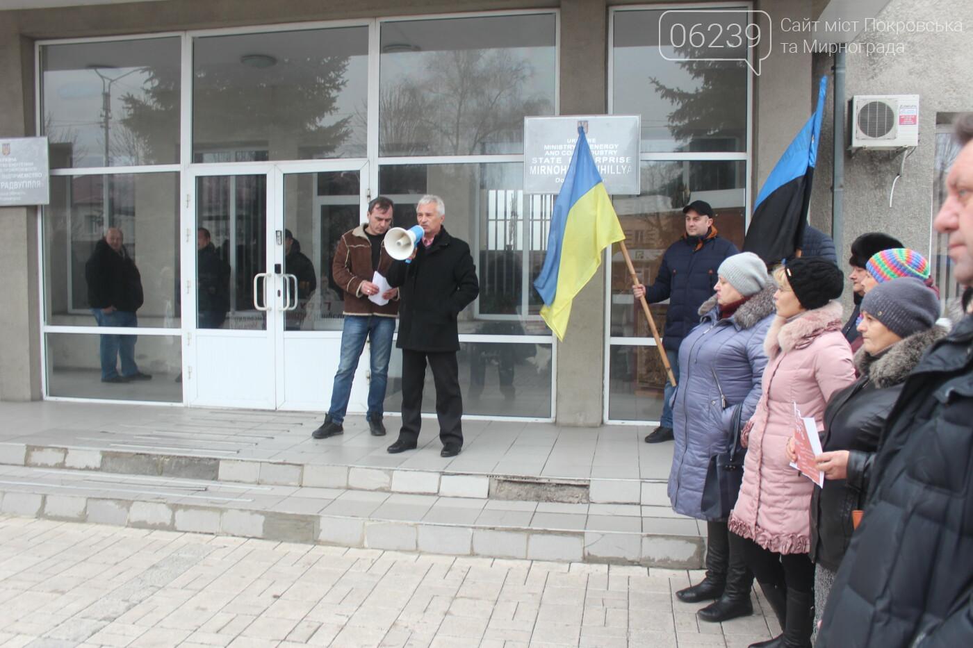 В Мирнограде горняки снова вышли на акцию протеста, фото-5