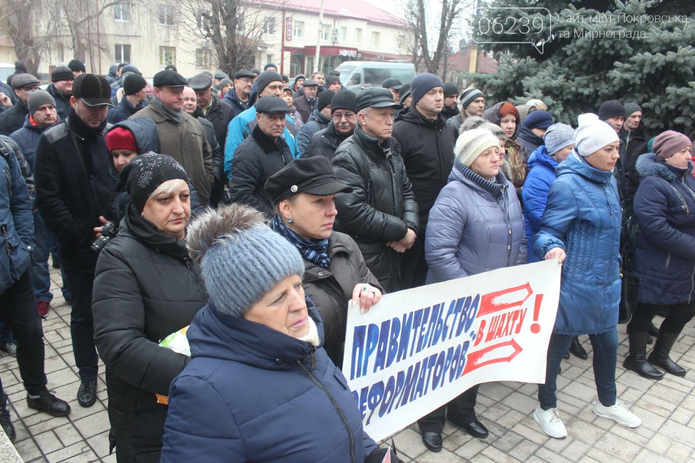 В Мирнограде горняки снова вышли на акцию протеста, фото-6