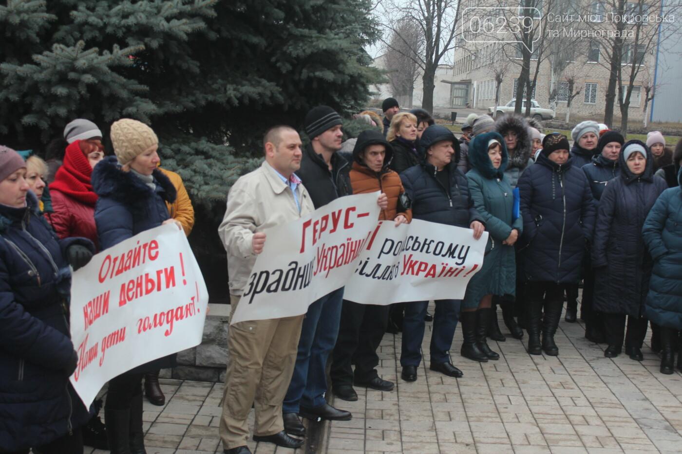 В Мирнограде горняки снова вышли на акцию протеста, фото-11