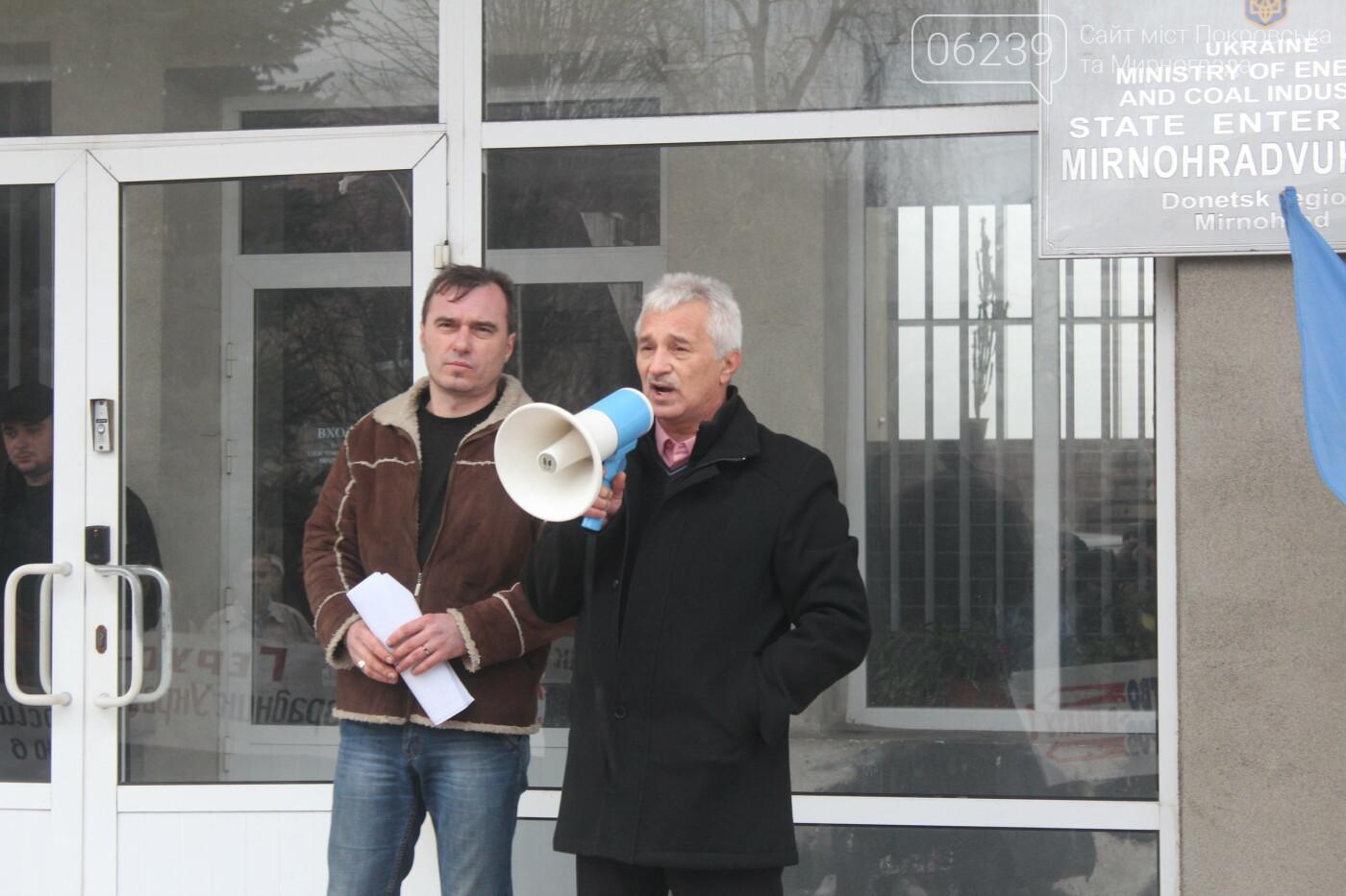 В Мирнограде горняки снова вышли на акцию протеста, фото-12