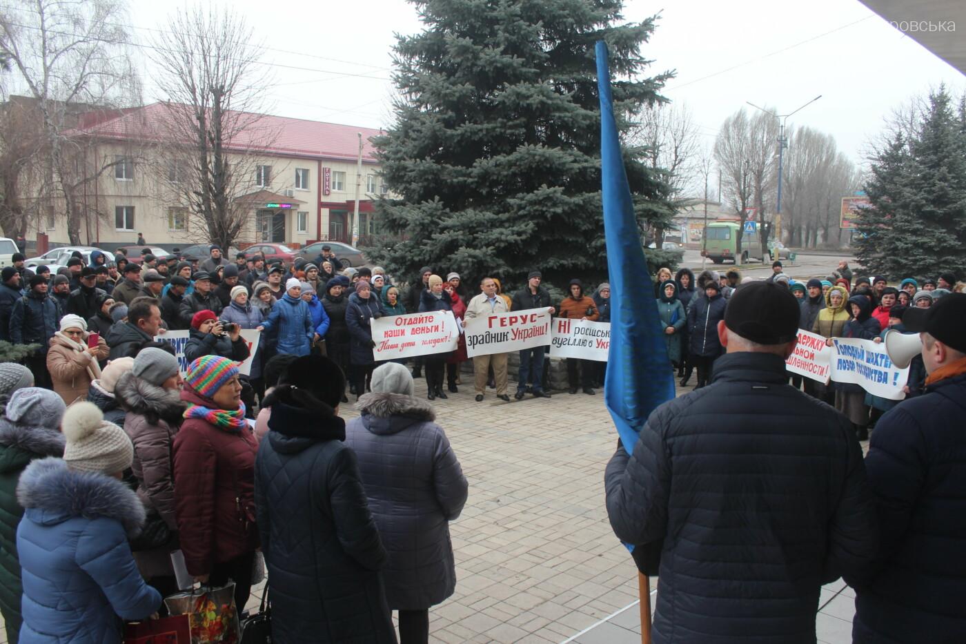 В Мирнограде горняки снова вышли на акцию протеста, фото-7
