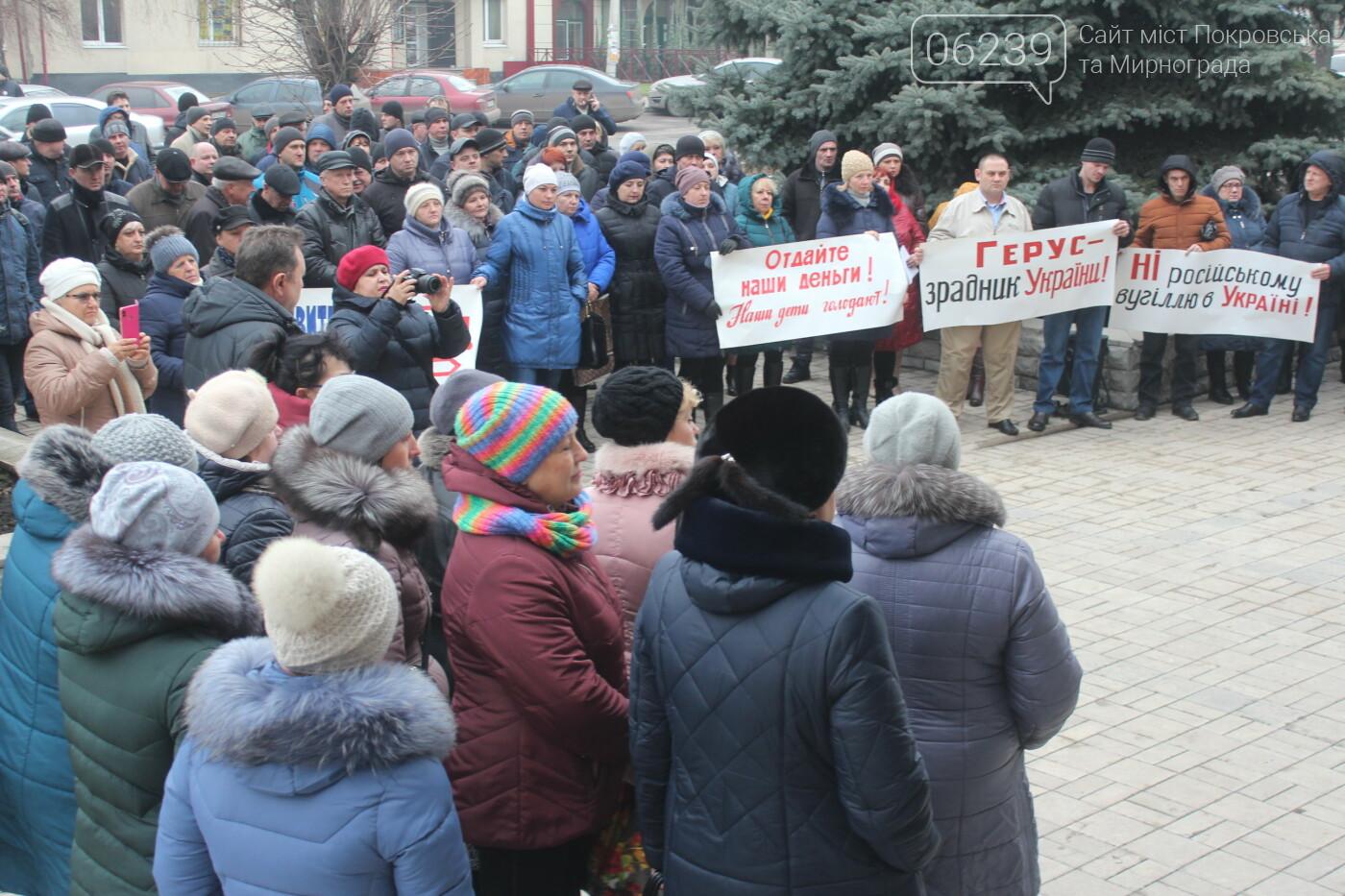 В Мирнограде горняки снова вышли на акцию протеста, фото-8