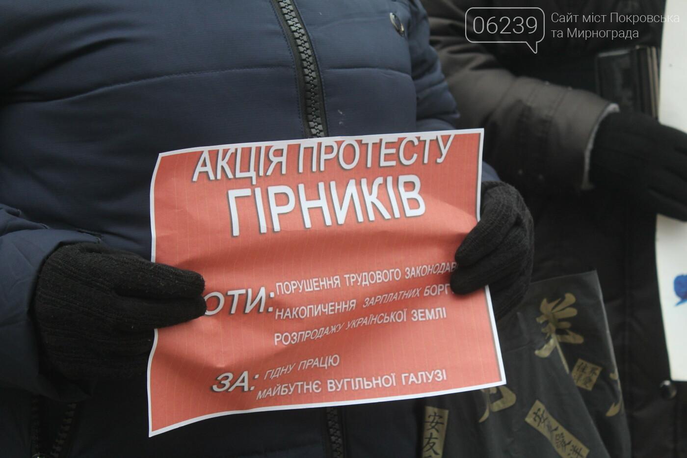В Мирнограде горняки снова вышли на акцию протеста, фото-9