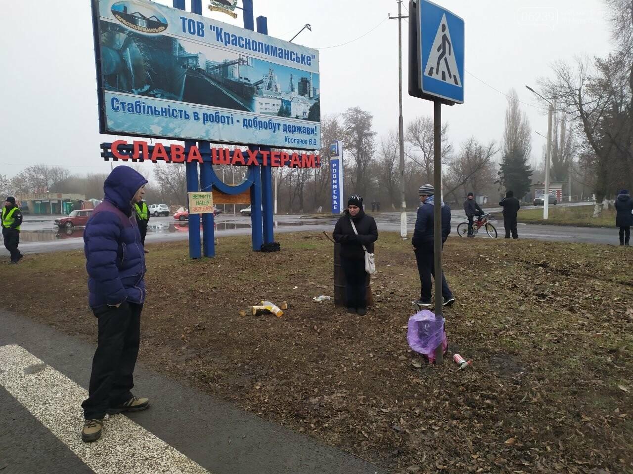 В Родинском жены шахтеров и горняки вновь вышли на акцию протеста, фото-2