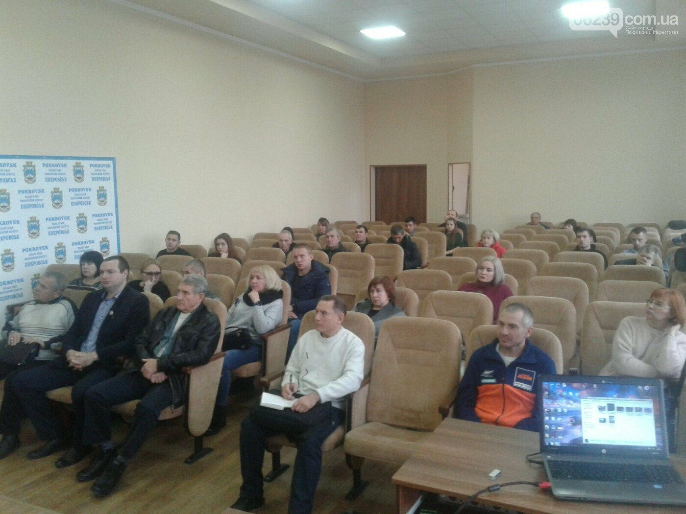 У Покровську відбулось розширене засідання колегії Управління сім'ї, молоді та спорту, фото-3