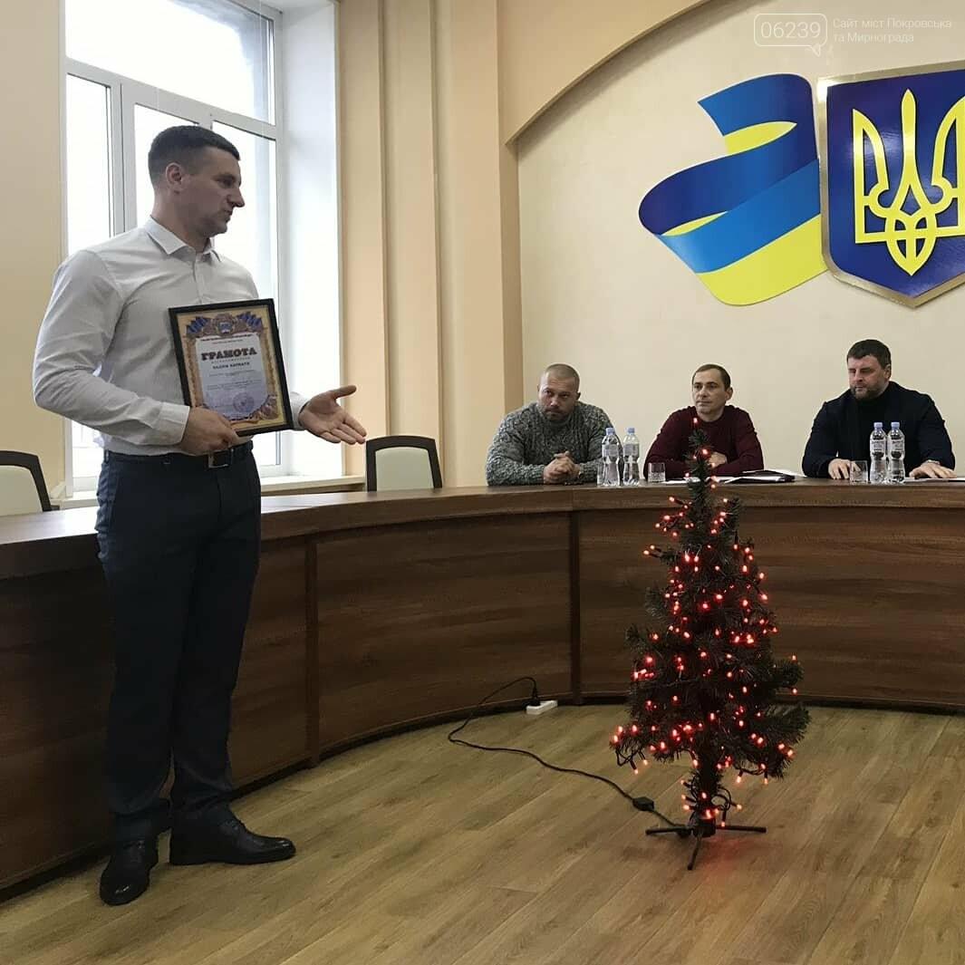 У Покровську відбулось розширене засідання колегії Управління сім'ї, молоді та спорту, фото-1