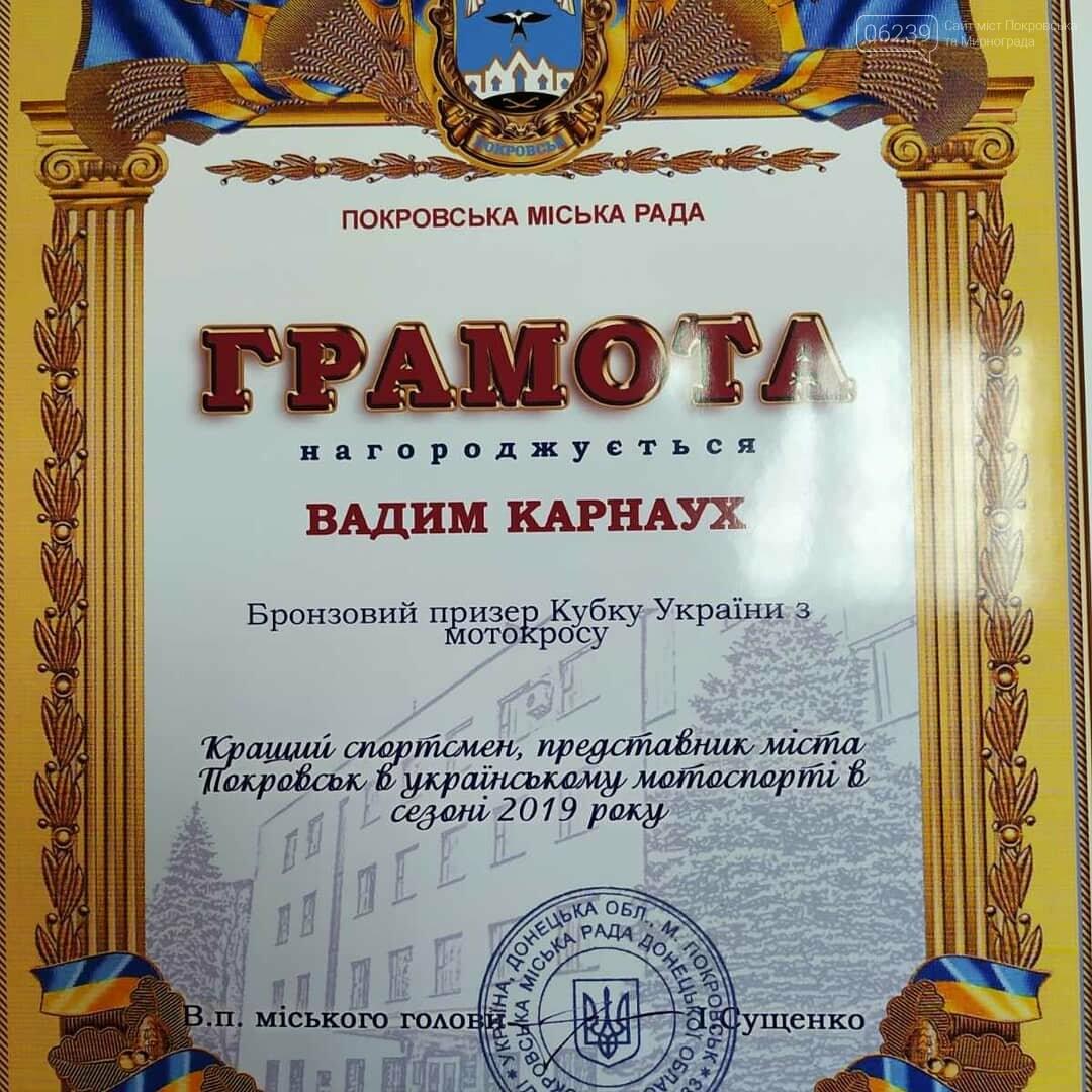 У Покровську відбулось розширене засідання колегії Управління сім'ї, молоді та спорту, фото-2