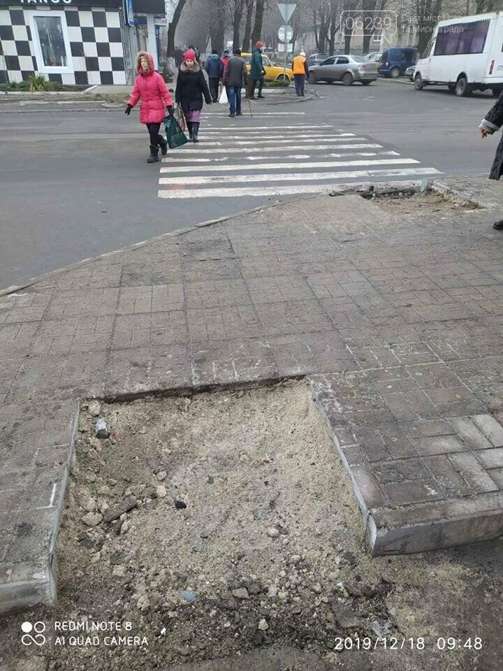 В Покровске понижают бордюры, фото-1
