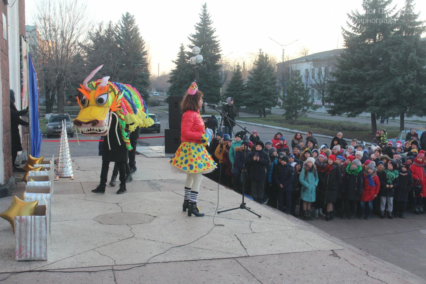 В Мирнограде торжественно открыли главную городскую ёлку, фото-1