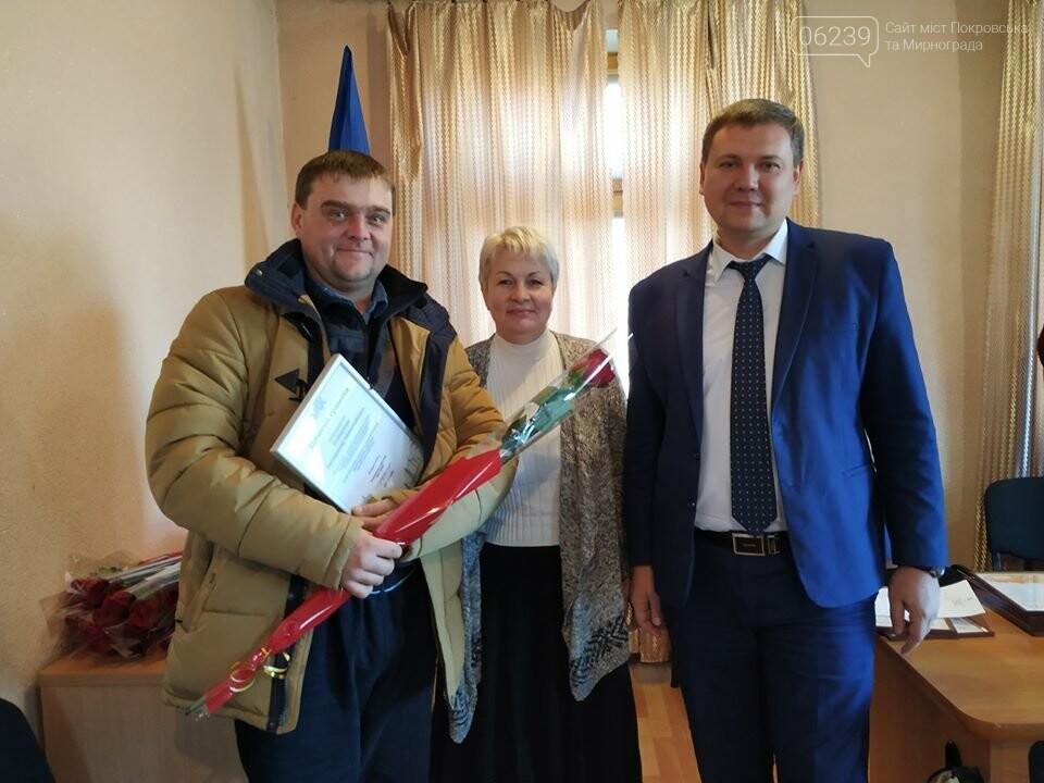 Работников энергетической промышленности Покровска и Мирнограда поздравили с профессиональным праздником , фото-1