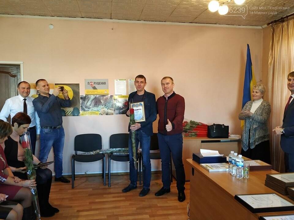 Работников энергетической промышленности Покровска и Мирнограда поздравили с профессиональным праздником , фото-5