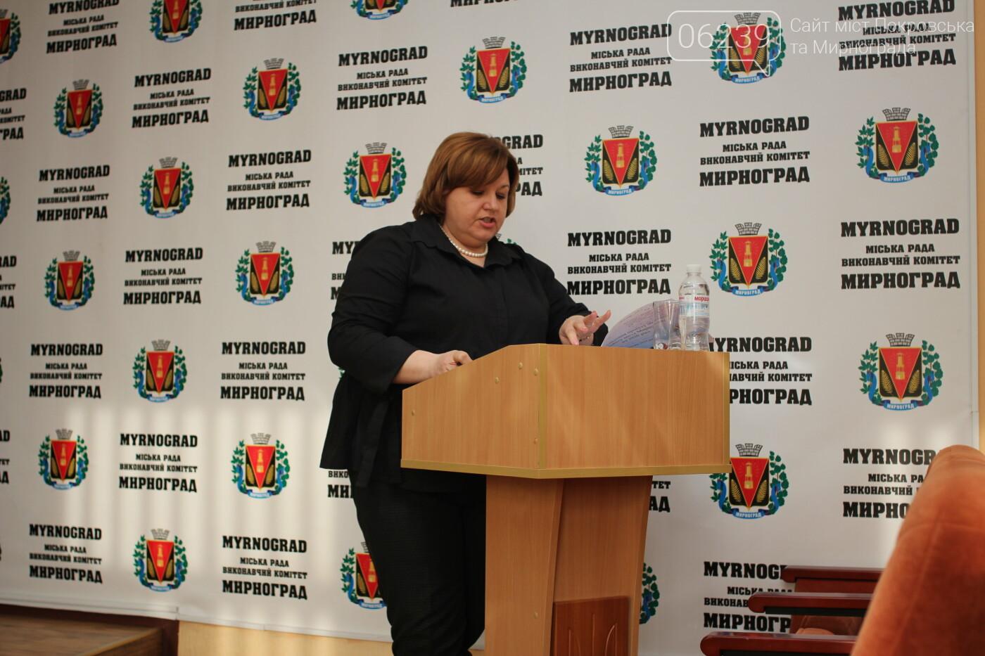 Принят бюджет Мирнограда на 2020 год, фото-1