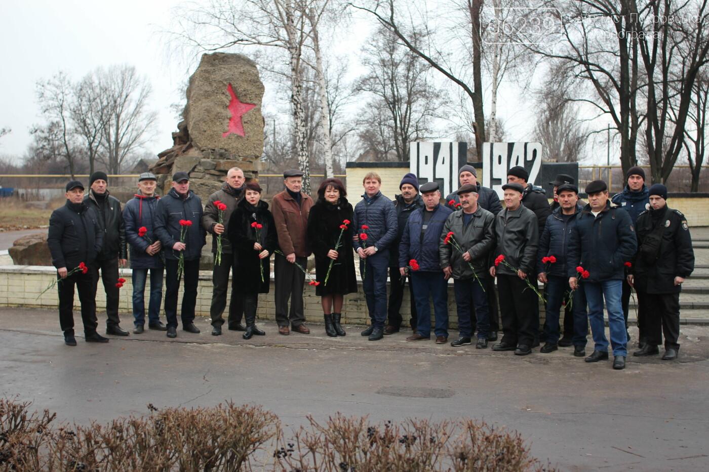 В Мирнограде почтили память воинов-афганцев, фото-1