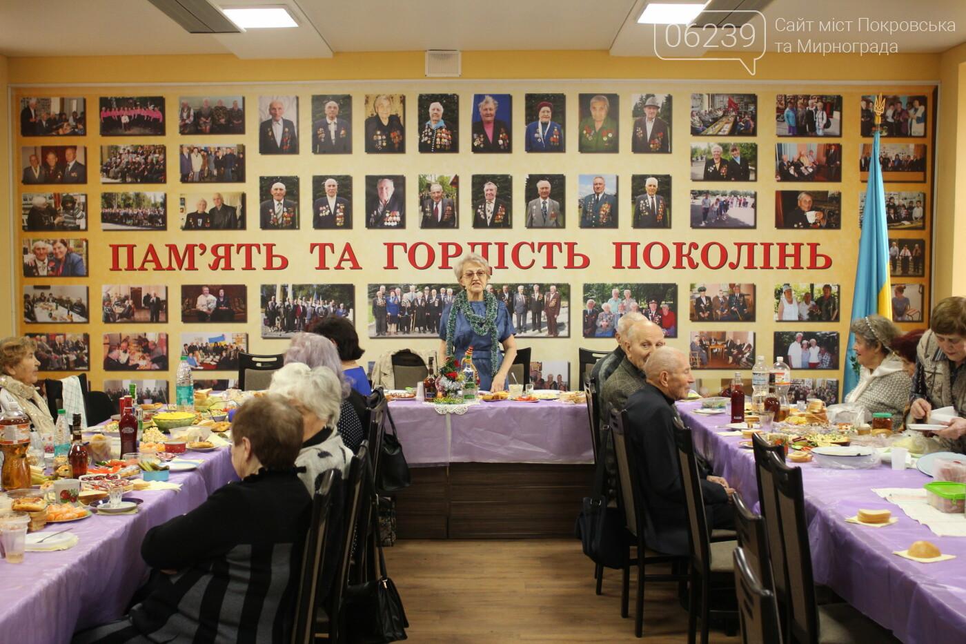 Мирноградских ветеранов поздравили с наступающим Новым годом , фото-1