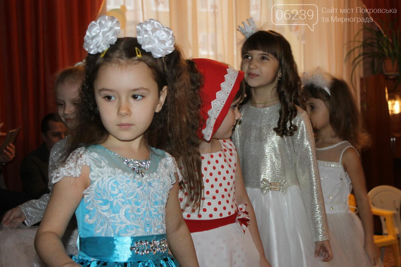 В детских садах большого Покровска прошли новогодние утренники (ФОТО), фото-3