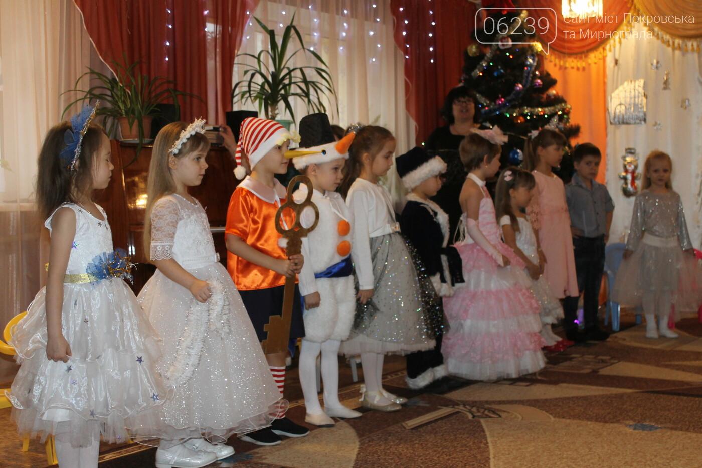 В детских садах большого Покровска прошли новогодние утренники (ФОТО), фото-1