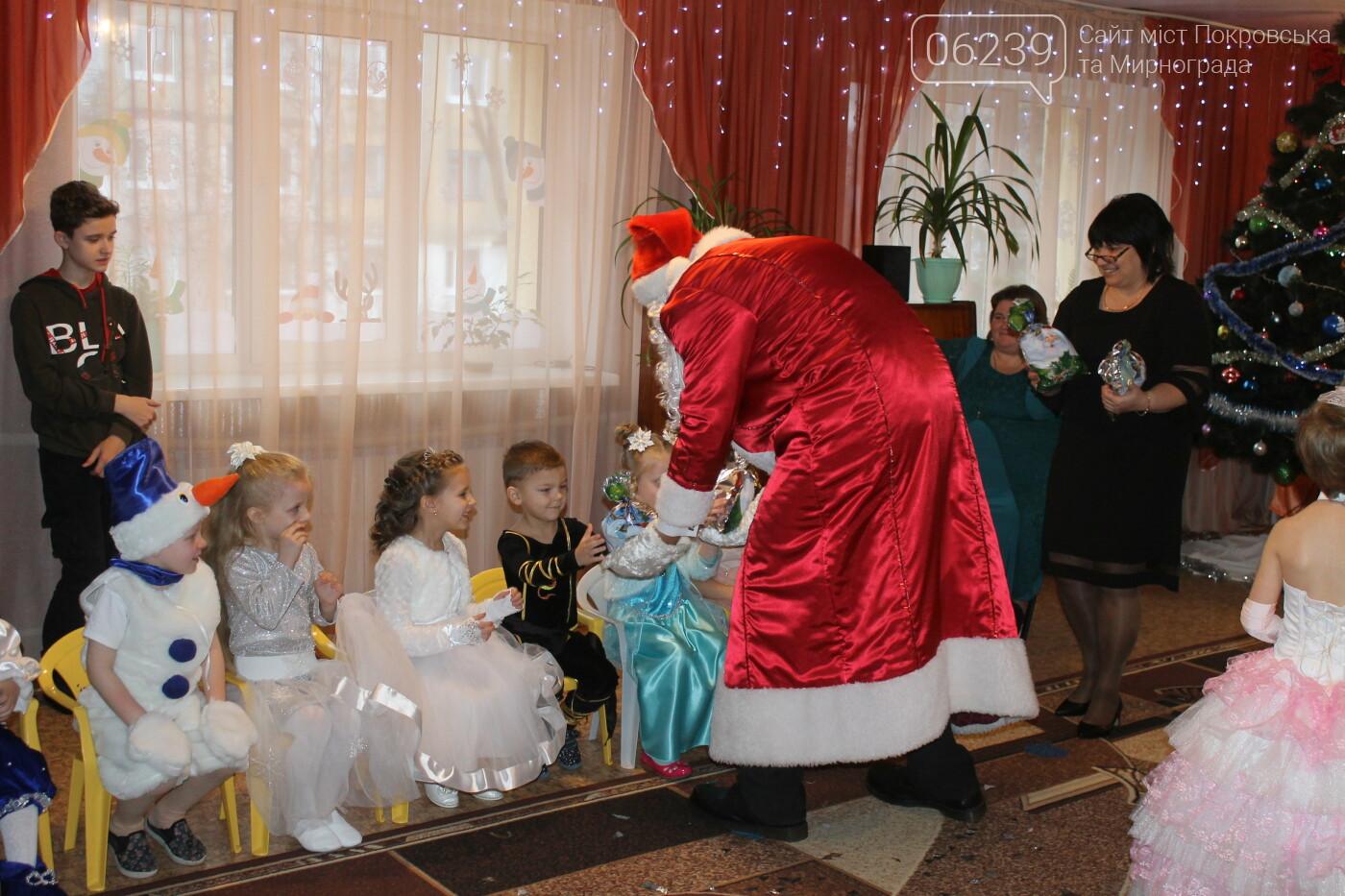 В детских садах большого Покровска прошли новогодние утренники (ФОТО), фото-26