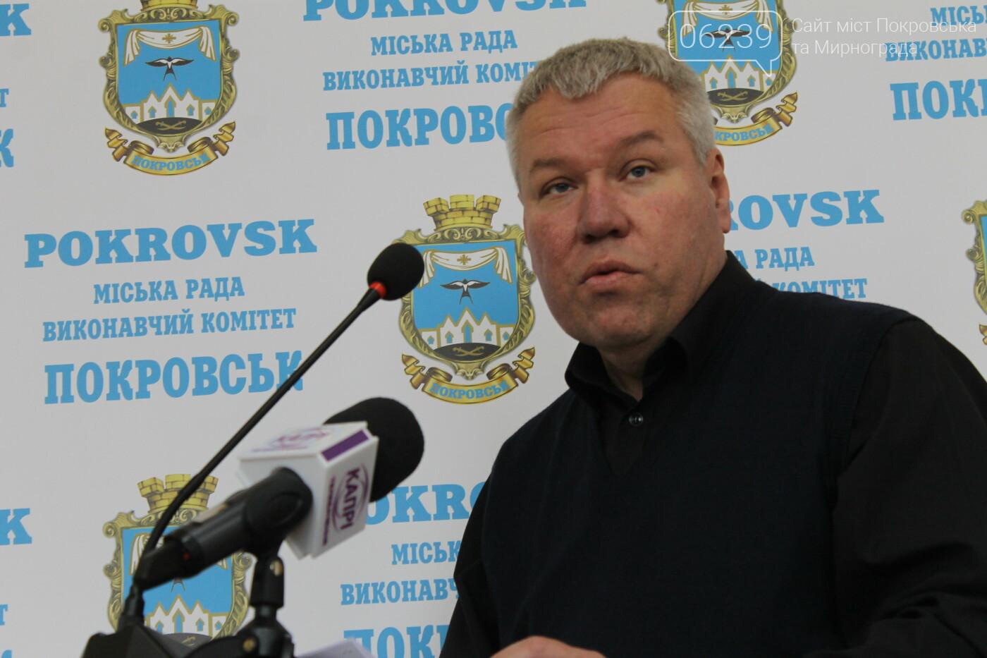 На исполкоме в Покровске официально пересчитали размер платы за тепло , фото-1