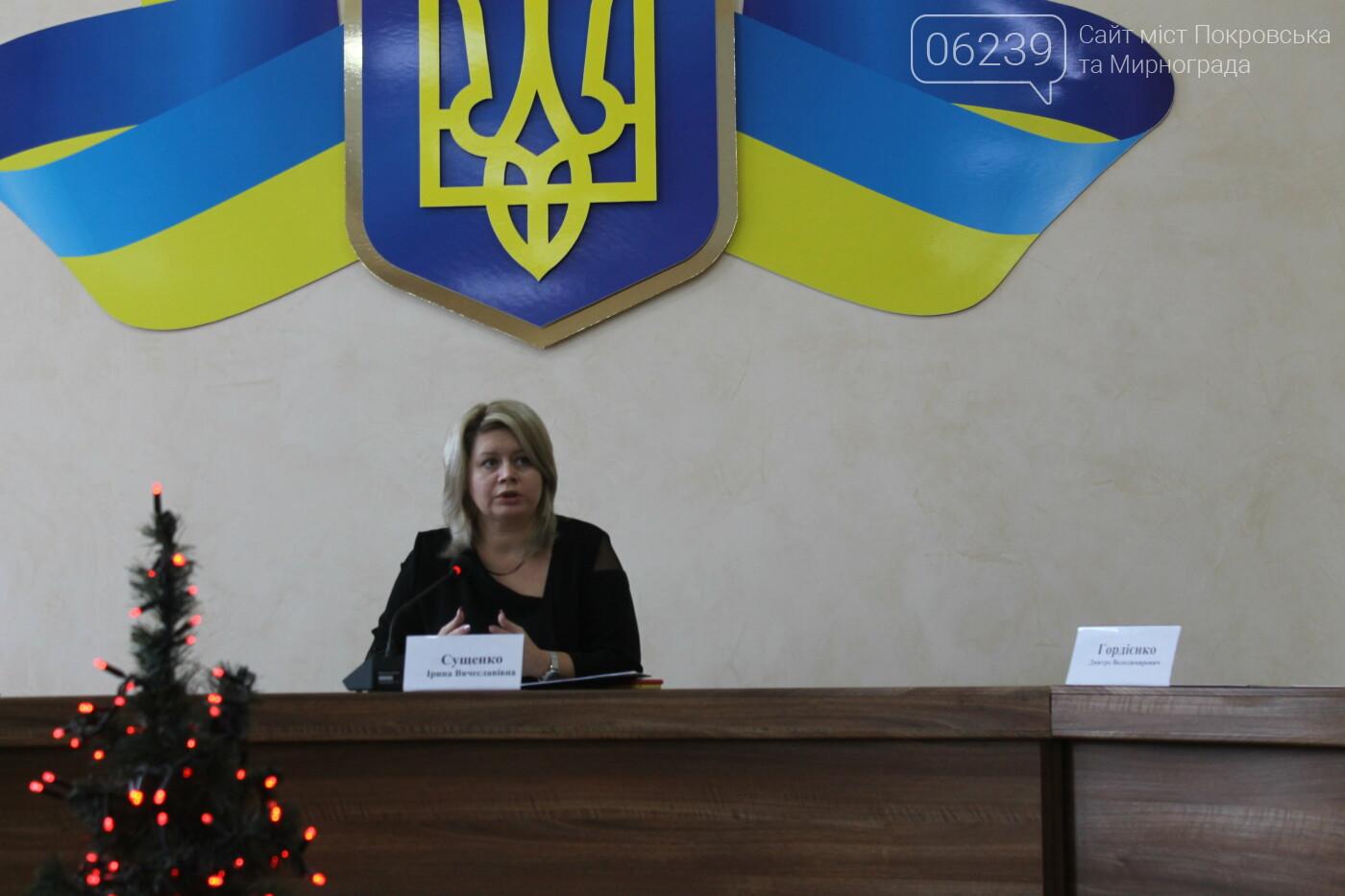 На исполкоме в Покровске официально пересчитали размер платы за тепло , фото-4