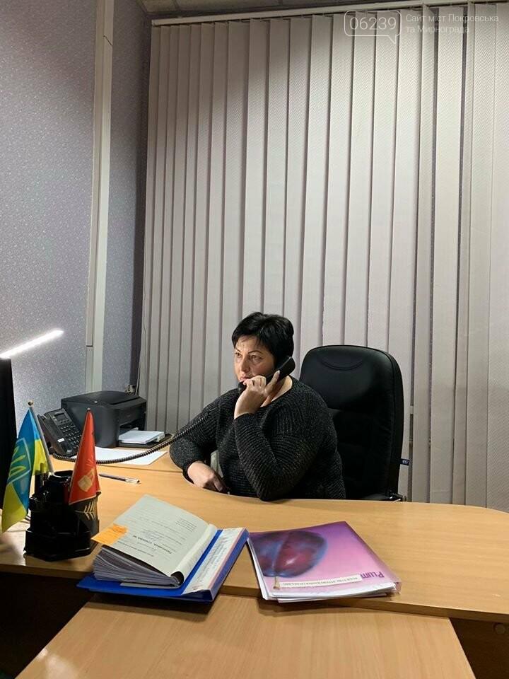 Заместитель начальника Покровского объединенного управления ПФУ провела «прямую телефонную линию» для жителей Мирнограда, фото-1