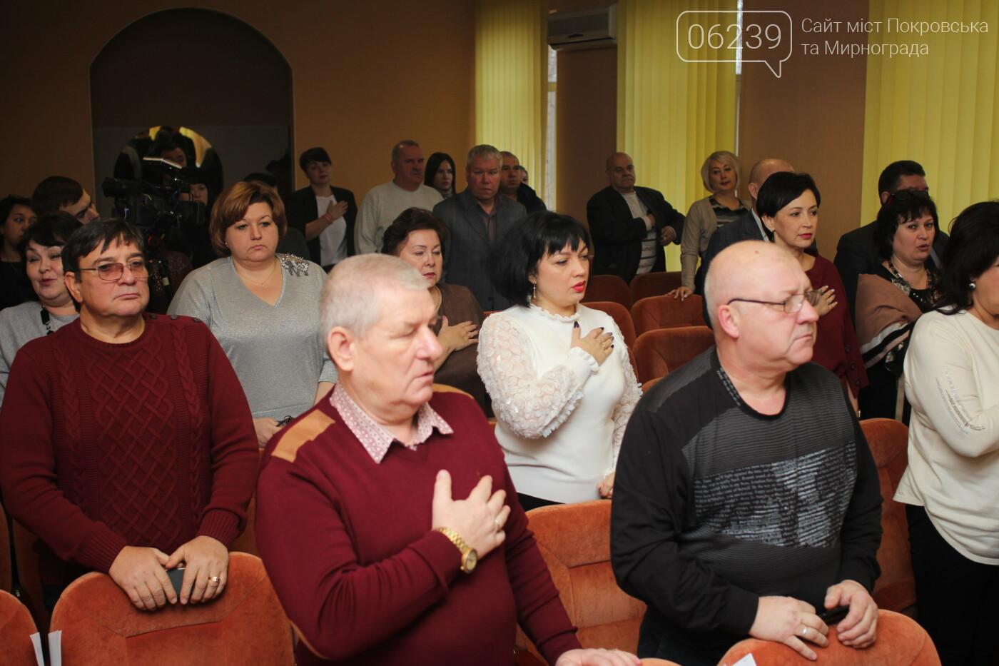 Изменения в бюджете и новый начальник отдела здравоохранения: в Мирнограде состоялась 72-я сессия горсовета, фото-1