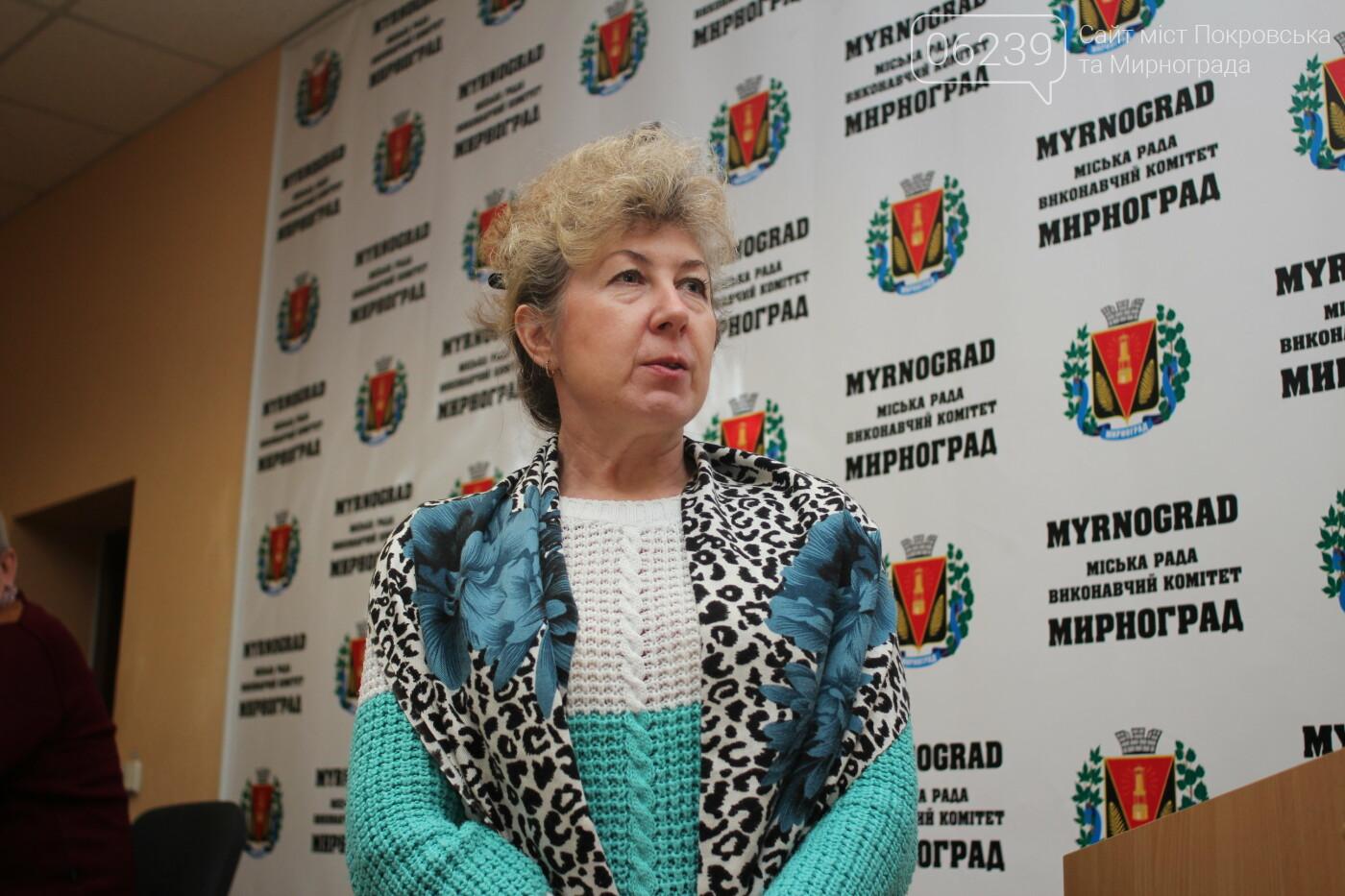 Изменения в бюджете и новый начальник отдела здравоохранения: в Мирнограде состоялась 72-я сессия горсовета, фото-6