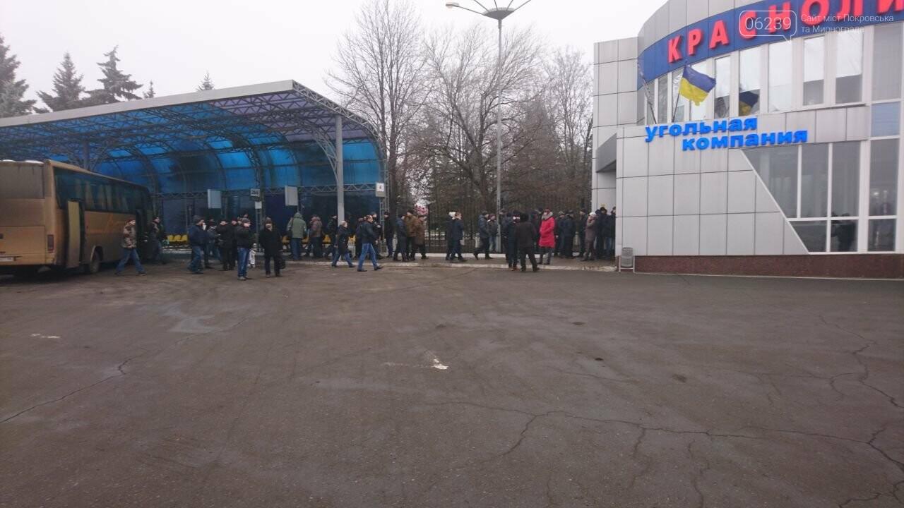 """Горняки """"Краснолиманской"""" снова протестовали из-за невыплаты зарплат, фото-1"""