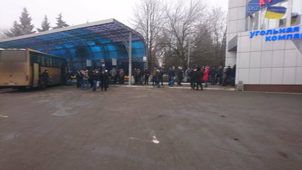 """Горняки """"Краснолиманской"""" снова протестовали из-за невыплаты зарплат, фото-3"""