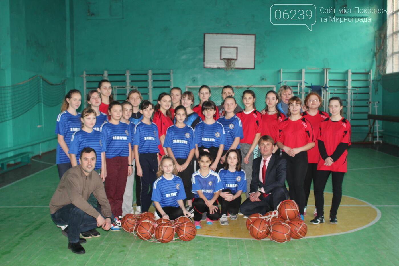 Секции Мирноградской ДЮСШ получили новый инвентарь , фото-3