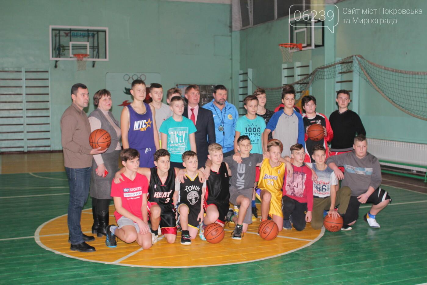 Секции Мирноградской ДЮСШ получили новый инвентарь , фото-9