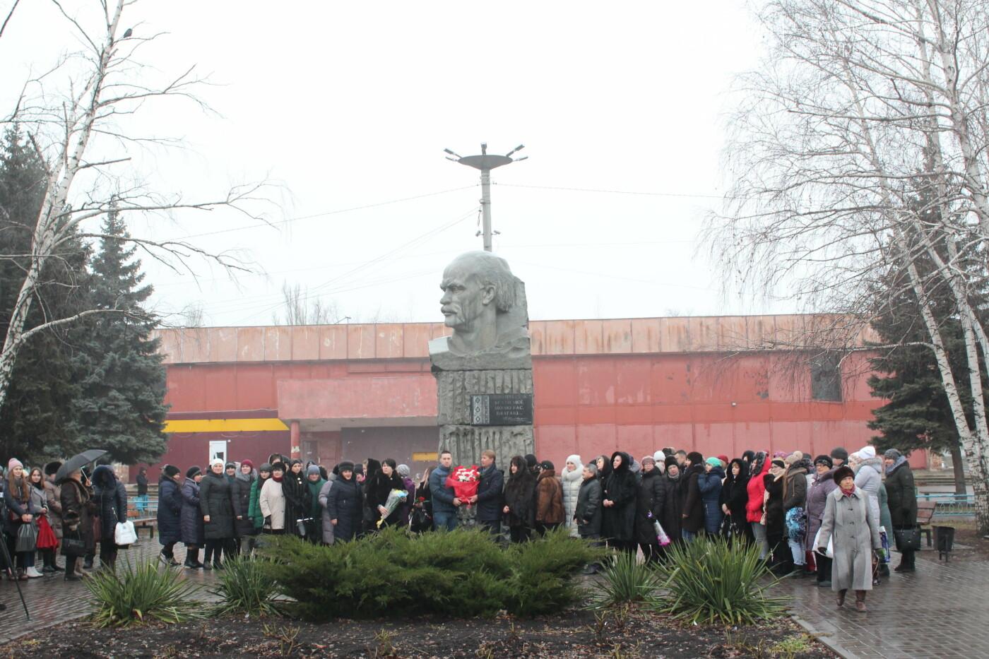 В Мирнограде отметили День Соборности Украины , фото-1