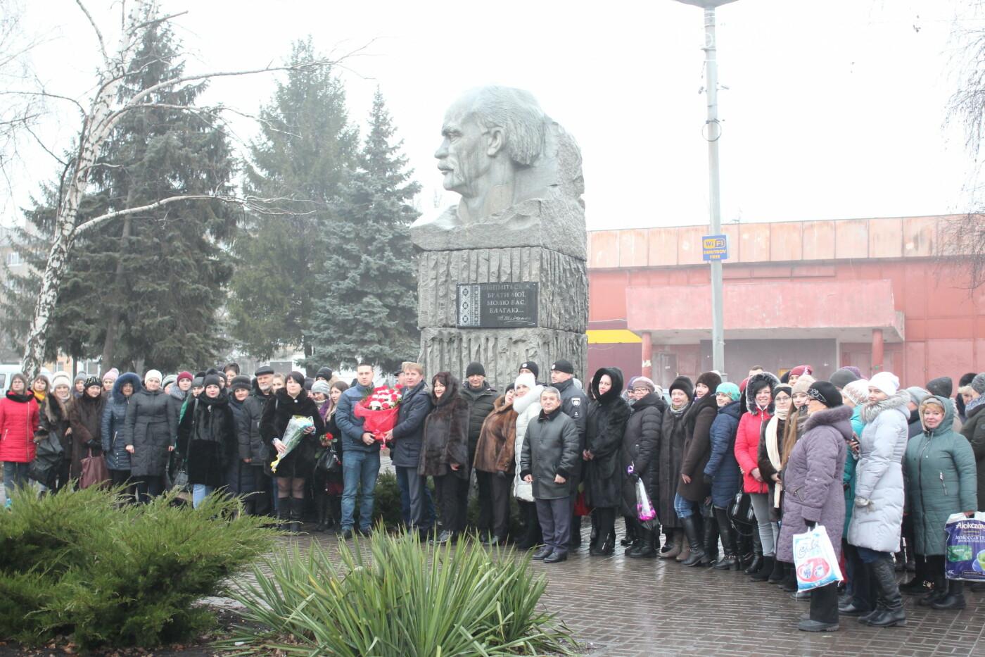 В Мирнограде отметили День Соборности Украины , фото-2