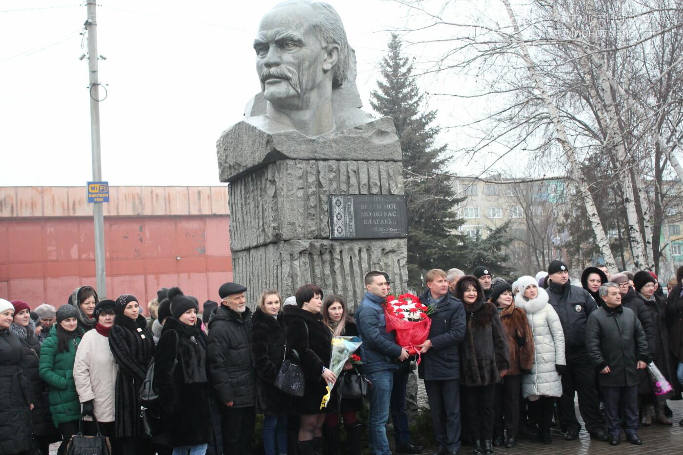 В Мирнограде отметили День Соборности Украины , фото-3