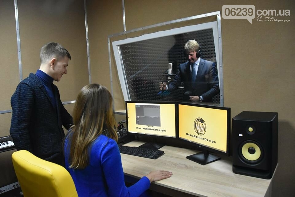 В Мирнограде состоялась открытие нового молодежного центра под названием «MED», фото-8