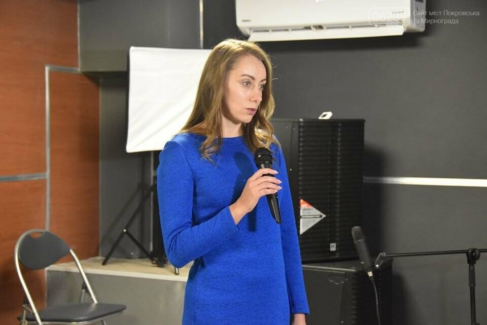 В Мирнограде состоялась открытие нового молодежного центра под названием «MED», фото-3