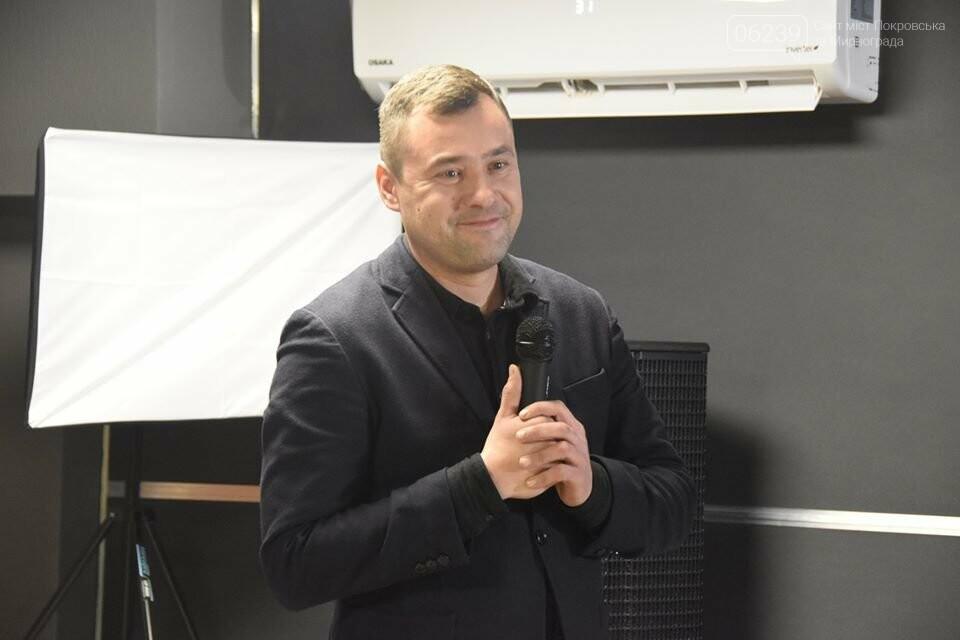 В Мирнограде состоялась открытие нового молодежного центра под названием «MED», фото-4