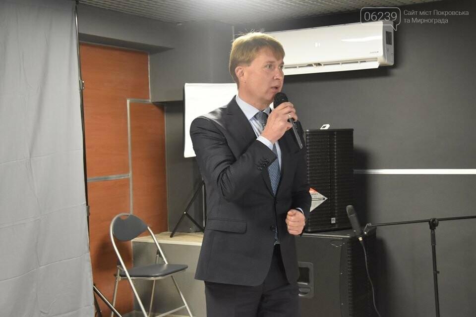 В Мирнограде состоялась открытие нового молодежного центра под названием «MED», фото-5
