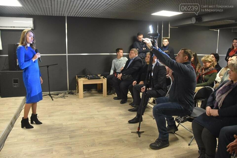В Мирнограде состоялась открытие нового молодежного центра под названием «MED», фото-1
