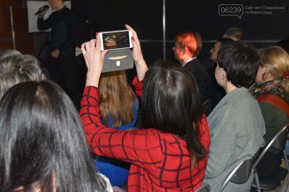 В Мирнограде состоялась открытие нового молодежного центра под названием «MED», фото-2