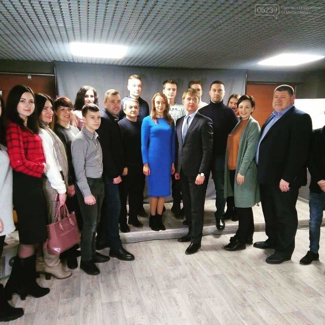 В Мирнограде состоялась открытие нового молодежного центра под названием «MED», фото-10
